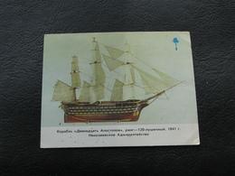 USSR Soviet Russia Pocket Calendar Warship Ship Of The Twelve Apostles 1841 - 1993 - Calendars
