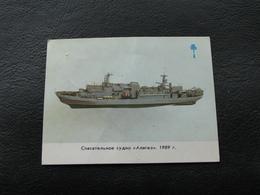 USSR Soviet Russia Pocket Calendar Warship Rescue Ship Alagez 1989 - 1992 - Calendars