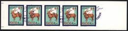 Macau Macao Markenheftchen 667 Chinesisches Neujahr Jahr Der Ziege Gestempelt - 1999-... Sonderverwaltungszone Der China