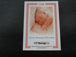 Ukraine Pocket Calendar Intergas Advertisement Infant Child 1998 - Calendars