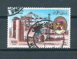 1985 Oman National Day Used/gebruikt/oblitere - Oman