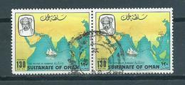 1981 Oman Sindbads Used/gebruikt/oblitere - Oman