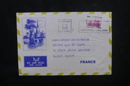 CAMBODGE - Enveloppe Illustré De Phnom Penh Pour La France En 2000 - L 53772 - Cambodge