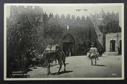 Palestine Jerusalem 8m Pictorial 1935 Damascus Tower - Palestine