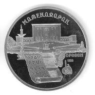 RUSSIE - RUSSIA - 5 ROUBLES 1990 - Dépositaire Matenadarin Des Anciens Manuscrits Arméniens - Russland