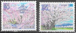 Japon -Cerisiers En Fleurs - Oblitérés - Lot 817 - 1989-... Imperatore Akihito (Periodo Heisei)