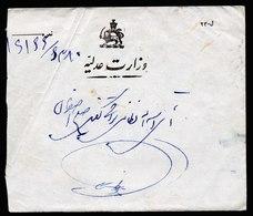 A6564) Iran Alter Brief Mit Inhalt Mit Vordruck Auf Umschlag - Iran