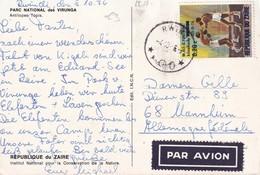 RWANDA 1976 CARTE POSTALE THEME BOXE - Poste Aérienne