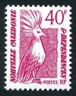 NOUV.-CALEDONIE 1986 - Yv. 522 **  Cagou 40f Rose Carminé  ..Réf.NCE25234 - Nouvelle-Calédonie