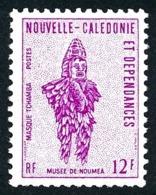 NOUV.-CALEDONIE 1973 - Yv. 386 **   Cote= 12,50 EUR - Masque (issu De Carnet)  ..Réf.NCE25129 - Nouvelle-Calédonie