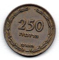 Israel / 250 Pruta 1949  / TB+ - Israel