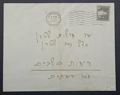 Palestine Jerusalem 10m Pictorial 1942 Ramataim Settlement - Palestine
