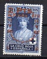 Sello Nº 383 España - Nuevos