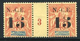 NOUVELLE CALEDONIE - N° 66 MILLÈSIME 3 , CHARNIÈRE CENTRALE - TB - Nouvelle-Calédonie