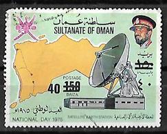 Oman 1975 Surcharge 40b On 150b National Day Used - Oman