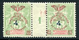 NOUVELLE CALEDONIE - N° 84 MILLÈSIME 1 , GOMME COLONIALE & CHARNIÈRE CENTRALE - TB - Nouvelle-Calédonie