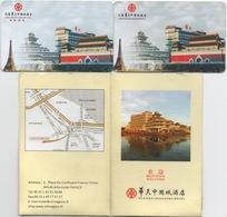 2 Cartes Clé Avec Pochette : Huatian Chinagora Hôtel : Alfortville 94140 France - Cartes D'hotel