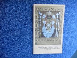 "Image Italienne ""IMMAGINE DELLA B V DETTA LA NICOPEJA - VENEZIA"" - Religion & Esotérisme"