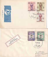 SOUDAN LOT DE 2 LETTRE - Soudan (1954-...)