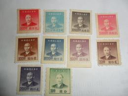 Sun Yat Sen 1949 - 1949 - ... Volksrepubliek