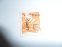 Noord Est Surchargé - 1949 - ... Volksrepubliek