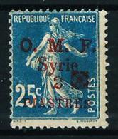 Siria (Francesa) Nº 51B* (roja) Cat.15€ - Unused Stamps