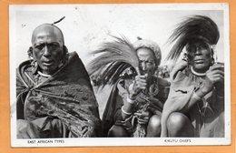 Uganda Old Postcard - Uganda
