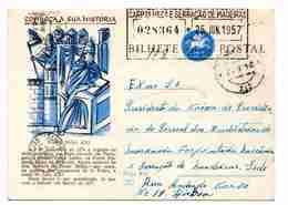 Portugal, Inteiro Postal, Stationery, De Nevogilde Para Lisboa, Conheça A Sua História Nº 11  (2 Scans) - Postwaardestukken