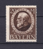 Bayern - 1914/15 - Michel Nr. 109 I - BPP Geprüft - Ungebr. - Bavaria