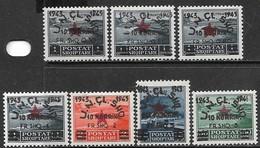 Albania  1945    Sc#354-60  Surcharge Set  MLH  2018 Scott Value $37.50 - Albania