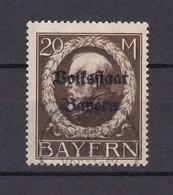 Bayern - 1919 - Michel Nr. 133 II A - Gest. - 65 Euro - Bavaria