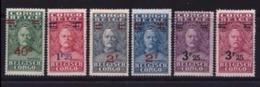 CONGO BELGE - BELGISCH CONGO - 1931 - Stanley Congo - N. 162  / 67 * - Serie Compl. - Cat. 15,00 € - Lotto N. 1721 - Postzegels