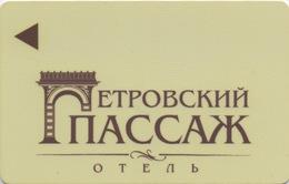 Carte Clé Hôtel : Petrovsky Passage Hotel : Voronezh Russie - Cartes D'hotel