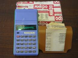 USSR Soviet Russia Calculator Electronics MK 57 G New Russian Language - Technical