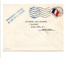 GRIFFE ET CACHET INFIRMERIE-HOPITAL AU CAMP DE LA COURTINE 1967 - Marcophilie (Lettres)