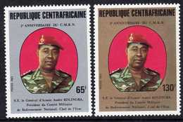 Centrafricaine  N° 571 / 72 XX 2ème Anniversaire Du Comité Militaire Du Redressement Nat. Les 2 Vals Sans Charnière, TB - Centrafricaine (République)
