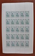 Feuille Complète De 25 Timbres N° 592 Neuf ** - Célébrités Du XVème Siècle. Henri IV (1553-1610). - Full Sheets