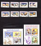 Emirats Arabes Unis 1993-95, Séries Entre 362 Et 475**+ Bf 10/11**, Cote 81 €, - 1923-1991 URSS