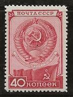 Russie 1949 N° Y&T :  1405 ** - Nuovi