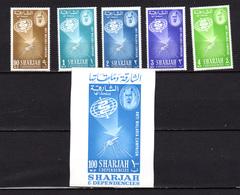 Sharjah 1963, éradication Du Paludisme, 16 / 20 + BF 1**, Cote 9 € - Maladies