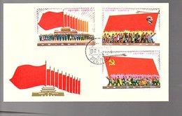 J23 1977 FDC Very Fine And Rare (AF-14) - 1949 - ... Volksrepublik