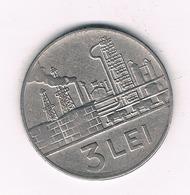 3 LEI 1963 ROEMENIE /1333/ - Roumanie