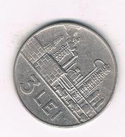 3 LEI 1966 ROEMENIE /1334/ - Roumanie