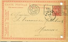 VII Olympiade Antwerpen Augustus-september 1920 Anvers Août-septembre - Postmark Collection