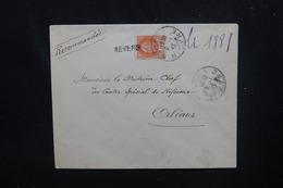 FRANCE - Griffe Linéaire De Nevers Sur Pétain Sur Enveloppe En Recommandé Provisoire Pour Orléans En 1943 - L 53917 - Marcophilie (Lettres)