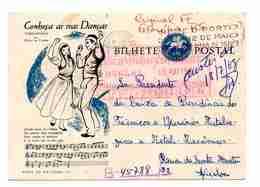 Portugal, Inteiro Postal, Stationery, De Lisboa Para Lisboa, Conheça Suas Danças Nº 11, NORTE RIO DOURO (2 Scans) - Postwaardestukken