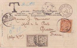 "CHINE : CP . DE "" CHEFOU "" . VIA SHANGAI . TAXEE EN FRANCE . 1902 . - Covers & Documents"