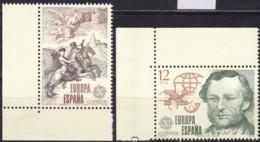 Cept, 1979, Spanien,  Mi.Nr.  2412/13, MNH **,  Europa: - Europa-CEPT