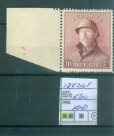 178 BDF  Xx Côte 630€ - 1919-1920 Trench Helmet