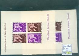 Bloc 7 1x X Et 1x Obl Côte 90.00€ - Blocks & Sheetlets 1924-1960